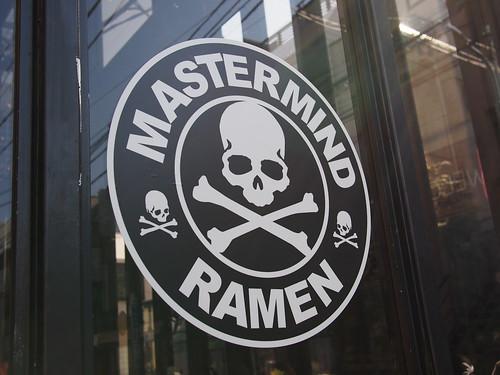 MASTERMIND RAMEN