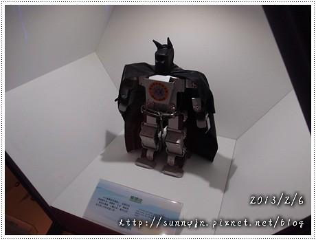 P2068545.JPG