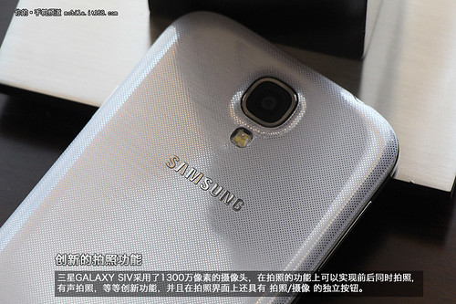 Here is How Samsung Galaxy S4 will Look Like 7