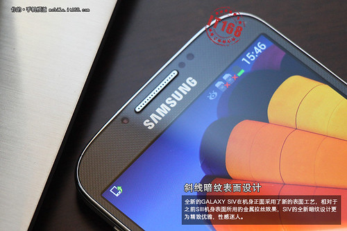 Here is How Samsung Galaxy S4 will Look Like 4