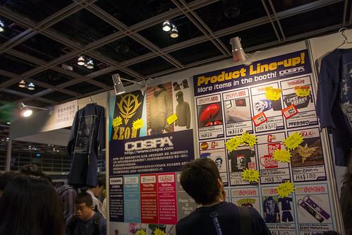 像cospa 香港沒有分店, 要買行貨就只能到C3 買