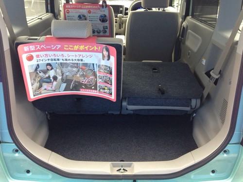 Suzuki Spacia スズキ スペーシア