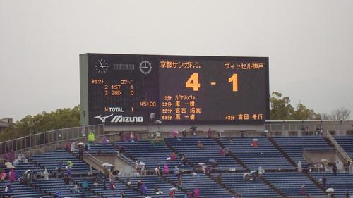 2013/03 J2第4節 京都vs神戸 #01