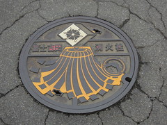 富士吉田市 マンホール