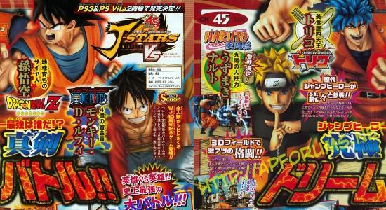 Naruto é Confirmado em Novo Crossover da Namco Bandai!