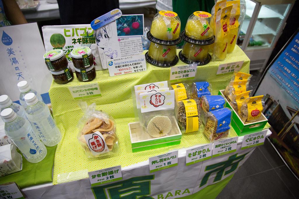 庄原市 全国ふるさと甲子園2016