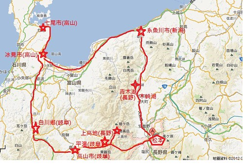 201210北陸之旅