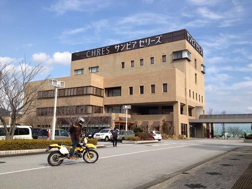 昨日は一日、サンピアセリーズで交通安全管理者の講習を受けてい た。 by haruhiko_iyota