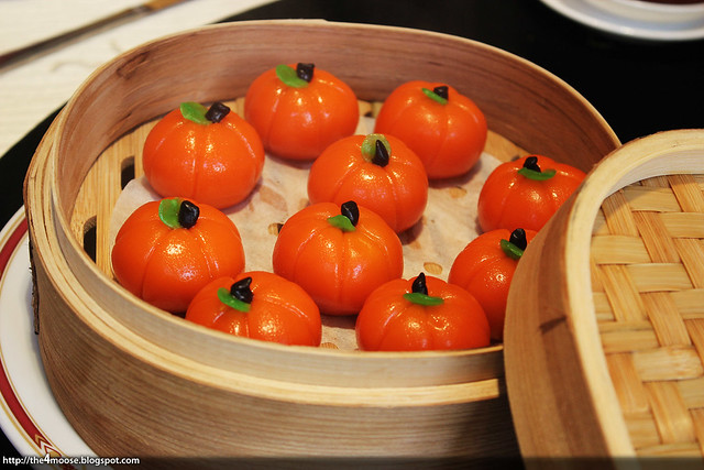 Park Palace - Steamed Mini Pumpkin Dumpling