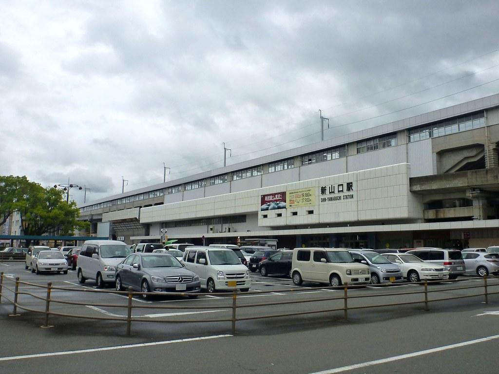 Shin-Yamaguchi Station