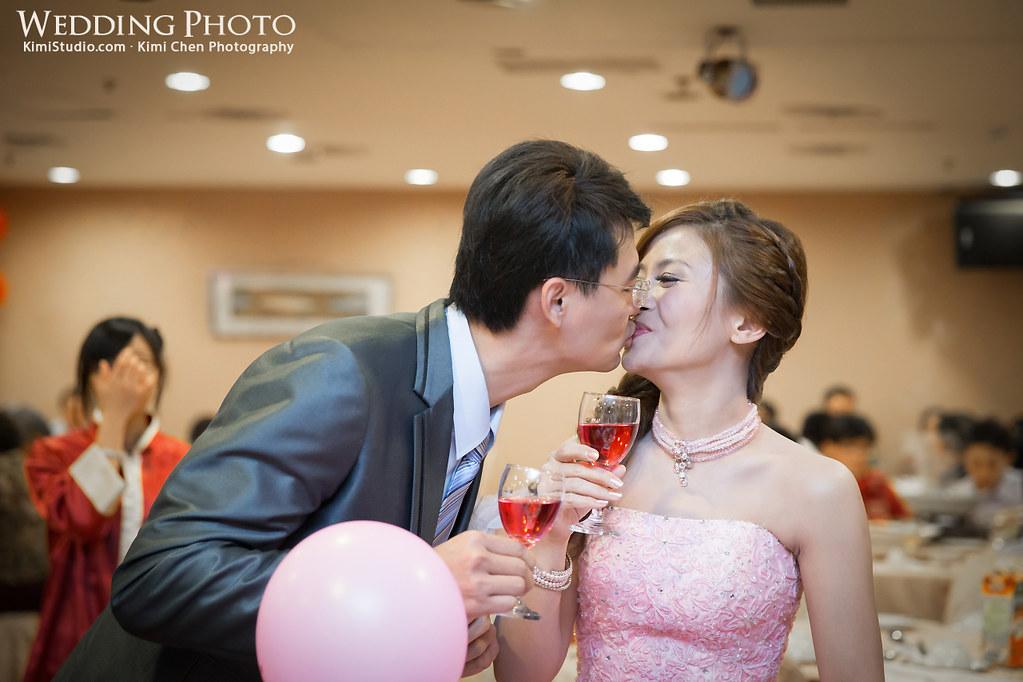 2012.11.25 Wedding-176