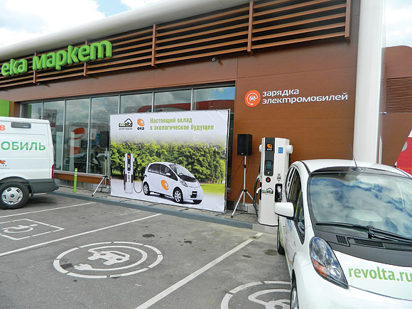 Eka goes Eco with EV charging terminal