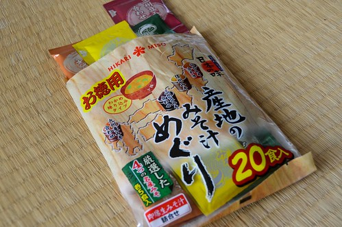 Instant Miso, Variety Pack