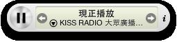 HiChannel 線上廣播 Widget 1.0
