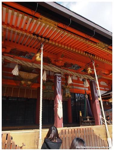 Kyoto #06