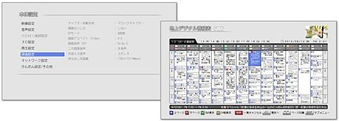 easy_img_01.jpeg