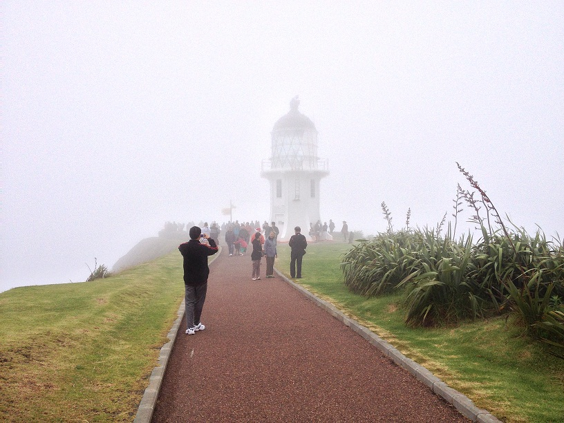 Cape Reinga in mist by Alex