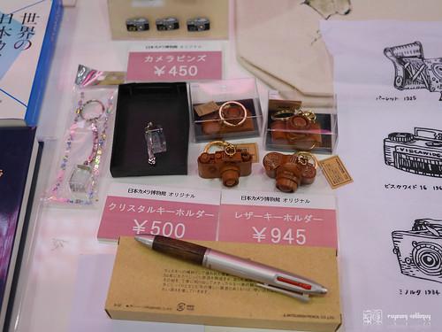 Yokohama_CP_Plus_exhibition_03
