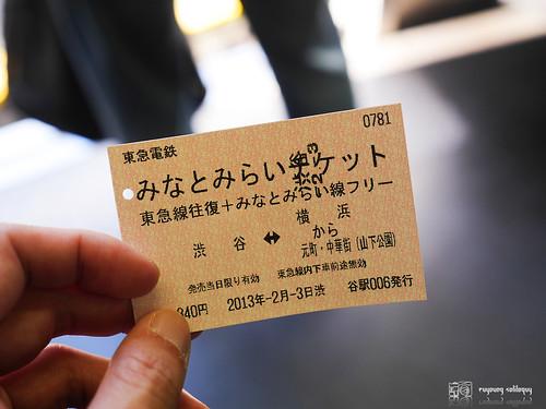 Yokohama_CP_Plus_04