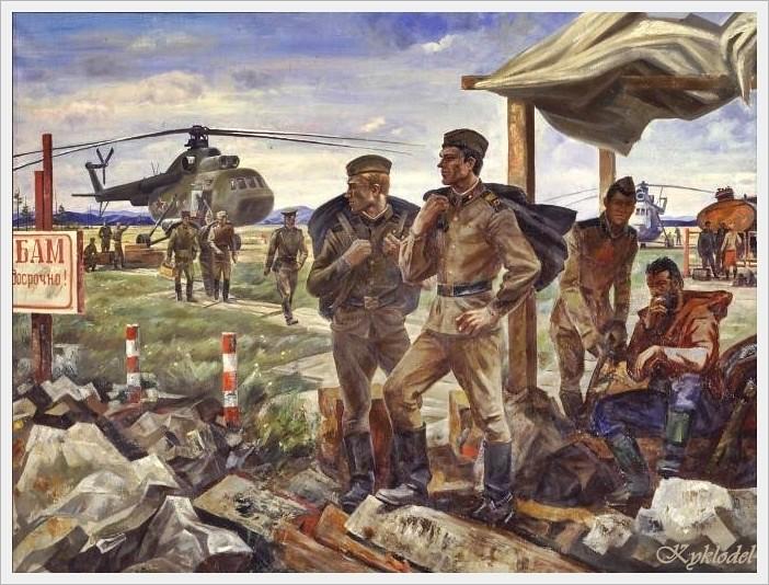 Евстигнеев Алексей Витальевич (Россия, 1955) «Здесь пройдет БАМ» 1984