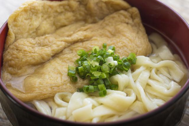 Kitsune Udon (Japanese Handmade Noodle)