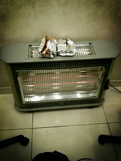 A heater with a grill