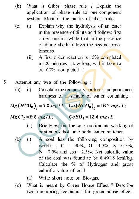 UPTU B.Tech Question Papers -TAS-102/202- Special Carryover Examination, 2006-2007 Chemistry