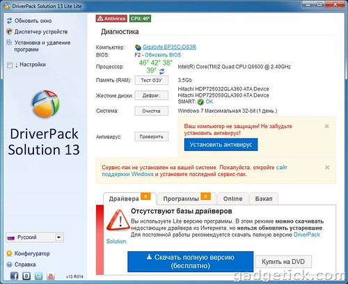 DriverPack Solution 13 Lite