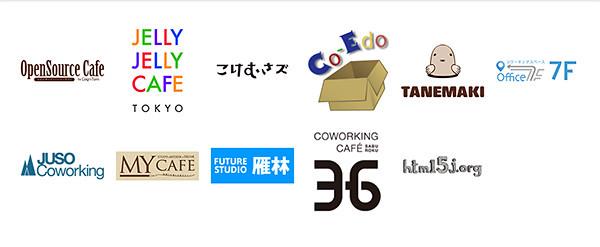 HTML5KARUTA_06