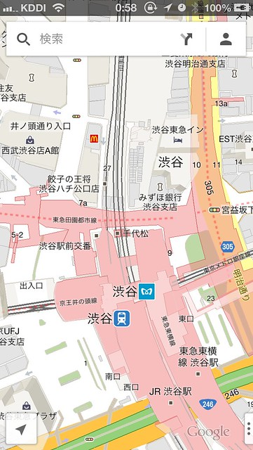 渋谷Google