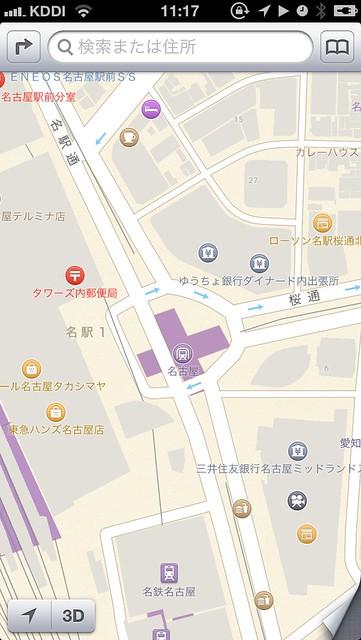 名古屋駅Apple
