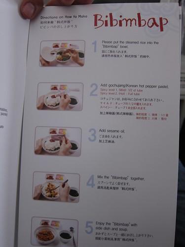 Bibimbap menu