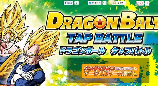 Namco Lança Dragon ball Tap Battle para Androide e Iphone