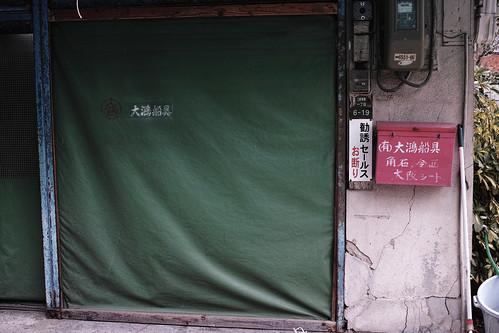 2013.03.30(SDIM4632