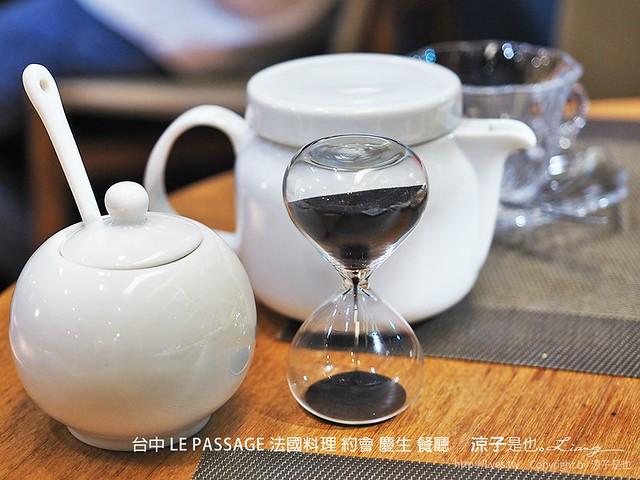 台中 LE PASSAGE 法國料理 約會 慶生 餐廳 24
