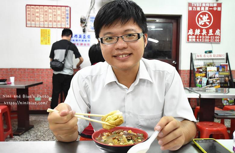 一中街洪師傅麻辣臭豆腐食尚玩家19
