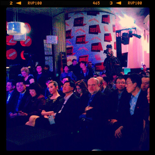 Crowd listens intently as #Lenovo announces impressive IdeaPhone K900. #CES #tech #smartphone