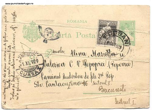 carte postala 1930