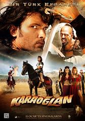 Karaoğlan (2013)