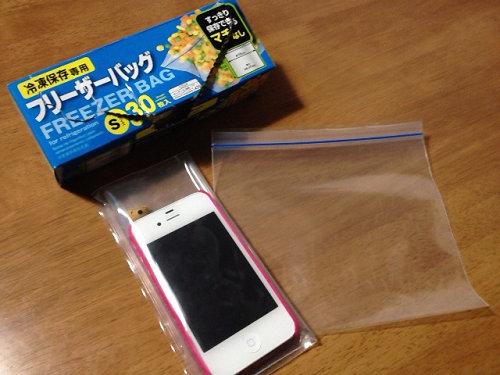 <追記>お風呂でiPhone-02
