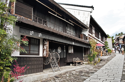 Tajima-ya (但馬屋)