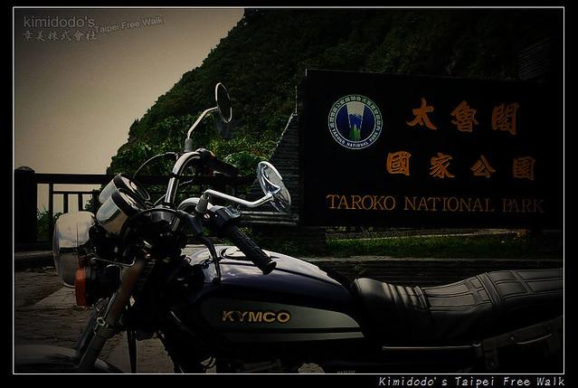 taiwan tour (3)