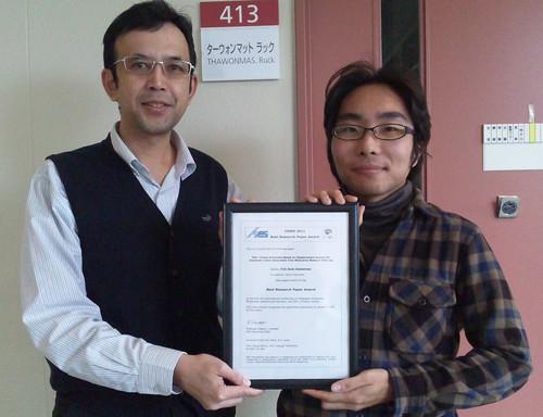 KES IIMSS 2011 Best Research Paper Award