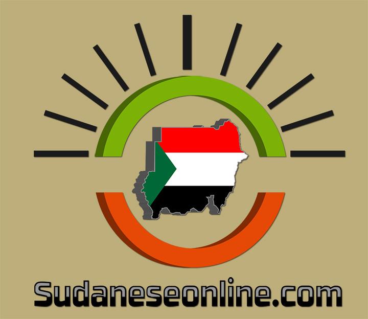 Sudanese Online: سودانيزاونلاين