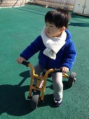 こどもの城にて(三輪車) 2013/1/20