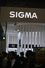 SIGMA DP3 Merrill Beta Test Photos