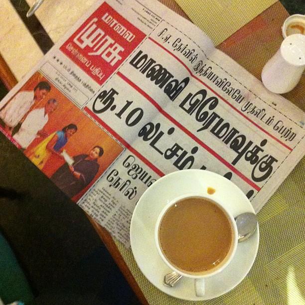 Newspaper Ritual Evening News From Tamil Daily Malaimurasu Says