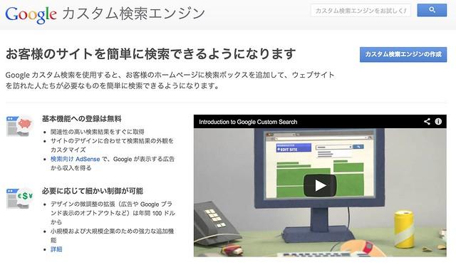 スクリーンショット 2013-02-05 17.38.34