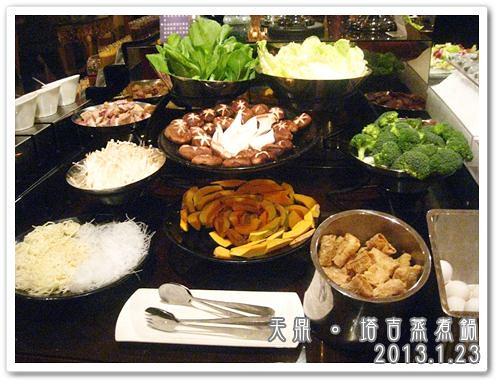 130123-火鍋食材