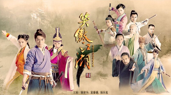 Tân Tiếu Ngạo Giang Hồ - Swordman 2013